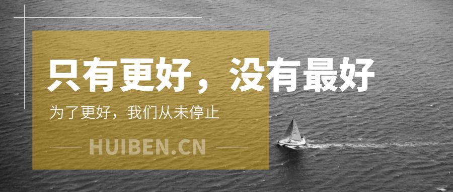 默认标题_公众号封面首图_2019.01.13 (3).png
