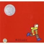 本书单中包括的绘本:小红书(2005年凯迪克银奖)