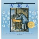 本书单中包括的绘本:雪花人(1999年凯迪克金奖)