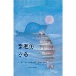 本书单中包括的绘本:亲爱的小鱼