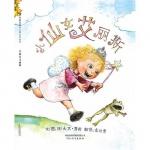 本书单中包括的绘本:小仙女艾丽斯