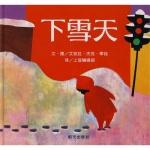 本书单中包括的绘本:下雪天(1963年凯迪克金奖)