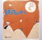 本书单中包括的绘本:纸飞机