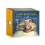 本书单中包括的绘本:小熊和最好的爸爸系列(全7册)