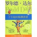 本书单中包括的绘本:了不起的狐狸爸爸-罗尔德达尔作品典藏