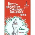 本书单中包括的绘本:苏斯博士经典绘本-冒牌儿圣诞老人鬼机灵