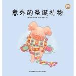 本书单中包括的绘本:小猪威比-意外的圣诞礼物