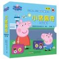 小猪佩奇动画故事书(第2辑)(全10册)