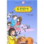 本书单中包括的绘本:牛郎织女-中华人文传承故事系列彩绘版