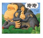 本书单中包括的绘本:抱抱