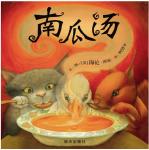 本书单中包括的绘本:南瓜汤