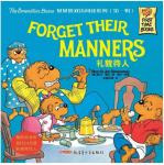 本书单中包括的绘本:礼貌待人-贝贝熊双语阅读系列第一辑