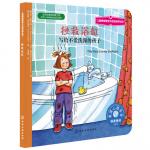 本书单中包括的绘本:拯救浴缸/儿童情绪管理与性格培养绘本第10辑