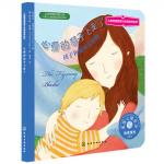本书单中包括的绘本:心爱的毯子飞走了/儿童情绪管理与性格培养绘本第10辑