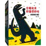 本书单中包括的绘本:宫西达也恐龙系列(全7册)