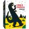 宫西达也恐龙系列(全7册)