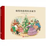 本书单中包括的绘本:彼得和洛塔的圣诞节-百年经典美绘本