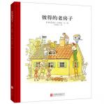 本书单中包括的绘本:彼得的老房子-百年经典美绘本