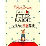 本书单中包括的绘本:比得兔的圣诞故事