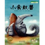 本书单中包括的绘本:小食蚁兽