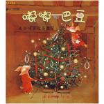 本书单中包括的绘本:我会回家过圣诞节-嘟嘟和巴豆