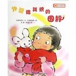 本书单中包括的绘本:外婆给我织的围脖-铃木绘本向日葵系列