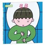 本书单中包括的绘本:㞎㞎-铃木绘本蒲公英系列