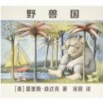 本书单中包括的绘本:野兽国(1964年凯迪克金奖)