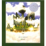 7号梦工厂(2000年凯迪克银奖)