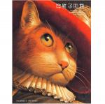 本书单中包括的绘本:穿靴子的猫(1991年凯迪克银奖)