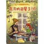 本书单中包括的绘本:菲菲的温馨圣诞-派老头和捣乱猫的开心故事