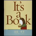 本书单中包括的绘本:这是一本书