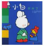 本书单中包括的绘本:小白尿床了(兔子小白系列)