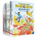 本书单中包括的绘本:神奇校车·桥梁书版(全20册)