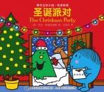 本书单中包括的绘本:奇先生妙小姐·双语故事-圣诞派对