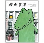 本书单中包括的绘本:鳄鱼莱莱