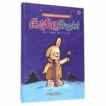 本书单中包括的绘本:瑞奇有棵圣诞树-折耳兔瑞奇快乐成长绘本系列5