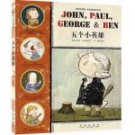 本书单中包括的绘本:五个小英雄-国际大奖绘本