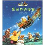 本书单中包括的绘本:圣诞节的秘密-兔子帕西