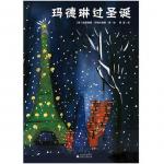 本书单中包括的绘本:玛德琳过圣诞