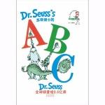 本书单中包括的绘本:苏斯博士的ABC-苏斯博士双语经典