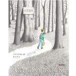 本书单中包括的绘本:走进森林