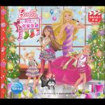 本书单中包括的绘本:芭比之完美圣诞-芭比小公主影院
