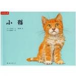本书单中包括的绘本:小猫-儿童之友系列