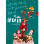 本书单中包括的绘本:会动的圣诞树