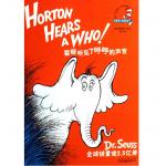 本书单中包括的绘本:霍顿听见了呼呼的声音-苏斯博士双语经典
