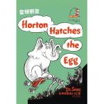 本书单中包括的绘本:霍顿孵蛋-苏斯博士双语经典