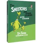 本书单中包括的绘本:史尼奇及其他故事-苏斯博士双语经典