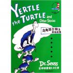 本书单中包括的绘本:乌龟耶尔特及其他故事-苏斯博士双语经典