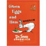 本书单中包括的绘本:绿鸡蛋和火腿-苏斯博士双语经典